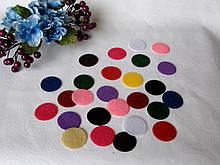 Фетровая заготовка круг цветной микс d 2.5 см.,  (100 шт)