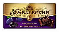 Шоколад Бабаевский  с черносливом  кондитерской фабрики Бабаевский 100 грамм
