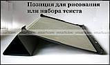 Чорний чохол книжка Lenovo Tab 4 10 TB-X304F X304L TFC smart book, фото 5