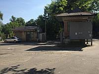 Продается коммерческая недвижимость