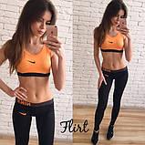 """Женский стильный костюм """"Nike"""" в расцветках, фото 2"""