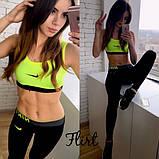 """Женский стильный костюм """"Nike"""" в расцветках, фото 9"""