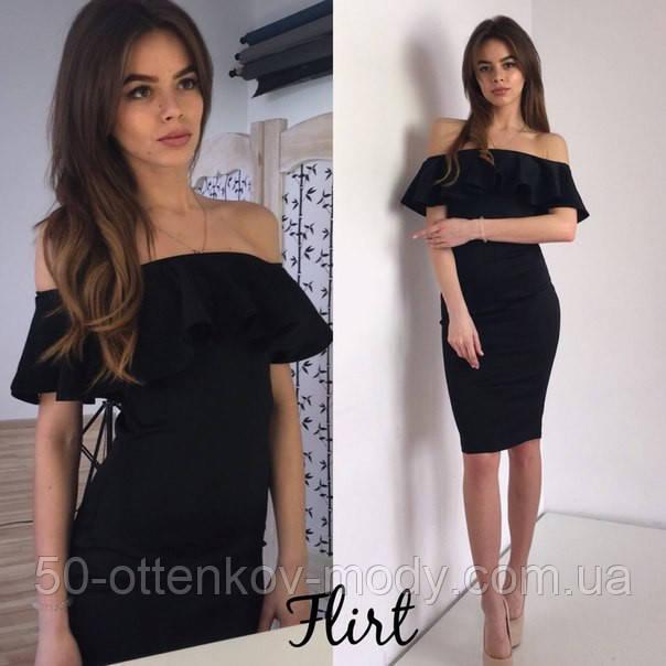 25b15ad97c7a Женское модное платье с воланом в расцветках  продажа, цена в Одессе ...