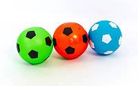 Мяч резиновый Футбольный FB-5651 (PVC, вес-150г, d-15см, цвета в ассортименте)