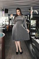 Тренд этого сезона-платье из люрекса