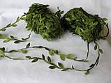 Стрічка з листочками оливкового кольору на метраж., фото 3