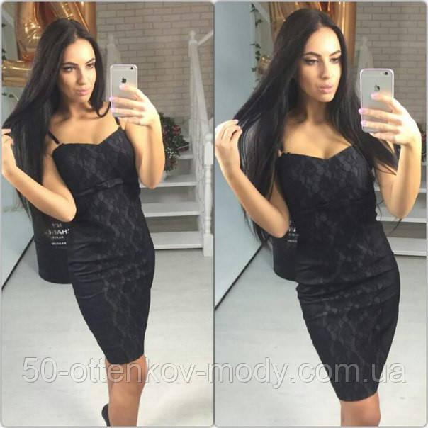 ecee032314d41f3 Женское красивое джинсовое платье с гипюром (2 цвета): продажа, цена ...