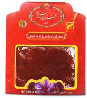 Иранский шафран 2г