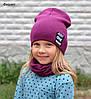 Just. Двойная шапка, х/б 60%. р.55-58. Черн, белый, красн, т.роз, лилов, бирюз, св.сер, т.серый, т.син, фиолет