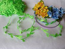 Лента с листочками салатового цвета на метраж.
