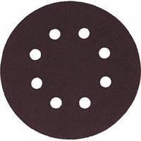 Круги шлифовальные с отверстиями 5 шт., алюм.-оксид., 125 мм с липучкой (Р36)