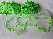 Лента с листочками салатового цвета моток 20 метров