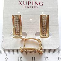 Серьги Xuping позолоченные 1.8см английский замок с561