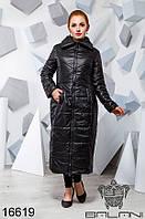 Длинная зимняя женская куртка недорого Украина интернет-магазин ( р. 48-52 )