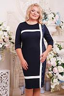 Батальное темно-синее платье ФРИДА ТМ Lenida 52-62 размеры