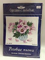 """Набор для вышивки нитками """"Розовые пионы"""""""