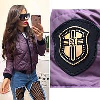 Куртка-плащевка на синтепоне 150 ,   Ema  сирень  !  ! , фото 1