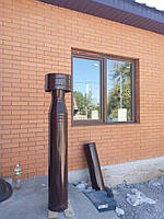 Труба нержавеющая Rura Color, длина 1м, Ø 200/260, толщина метала 1мм.