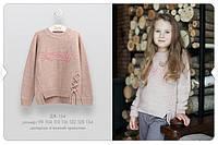 Джемпер для девочек 7 лет Бежевый трикотаж ДЖ154(128) Бэмби Украина