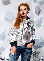 Короткая куртка из эко-кожи серебро недорого Украина интернет-магазин ( р. 48-54 )