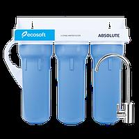 Проточный фильтр Ecosoft Absolute FMV3NV FMV3ECO original