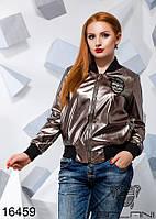 Короткая куртка из эко-кожи бронза недорого Украина интернет-магазин ( р. 48-54 )
