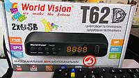Тюнер Т2 World Vision T62D с дисплеем