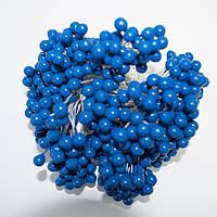 Калина лаковая синий, 50 ягодок