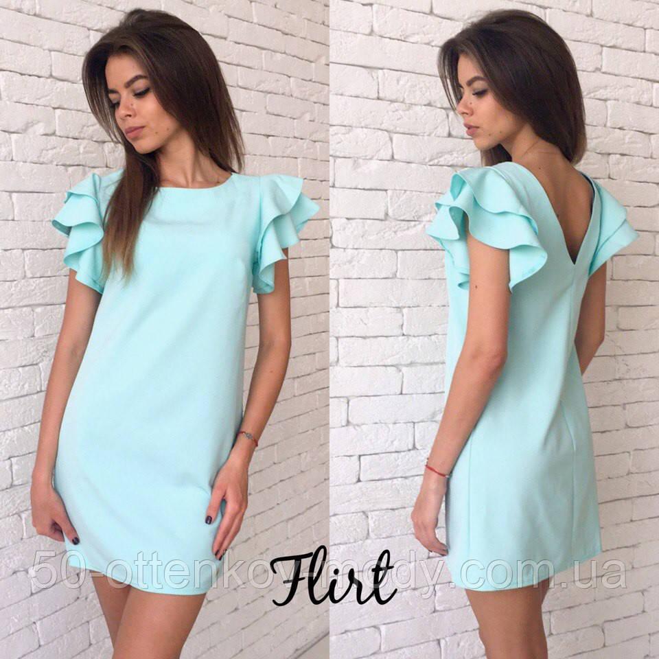 087e98eec6f Женское красивое платье с воланами и вырезом на спине (4 цвета ...