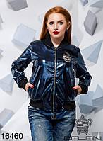 Короткая куртка из эко-кожи недорого Украина интернет-магазин ( р. 48-54 )