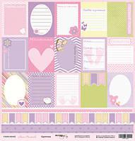 Бумага для скрапбукинга Наша Малышка, Карточки, 30х30 см