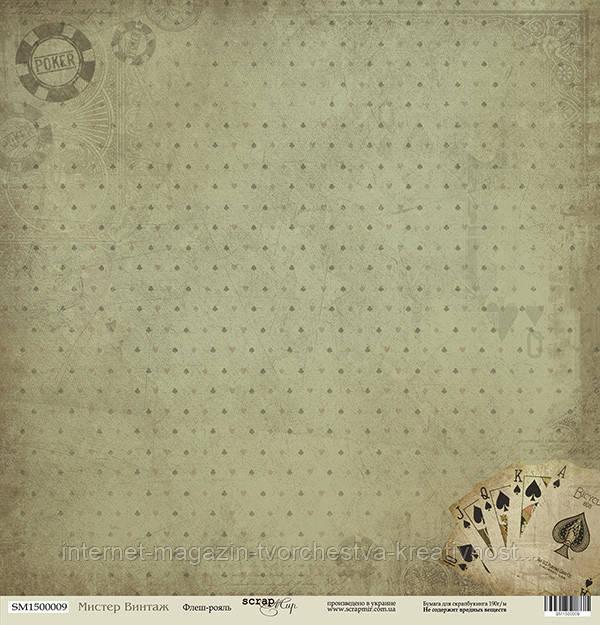 Бумага для скрапбукинга Мистер Винтаж, Флеш-рояль, 30х30 см