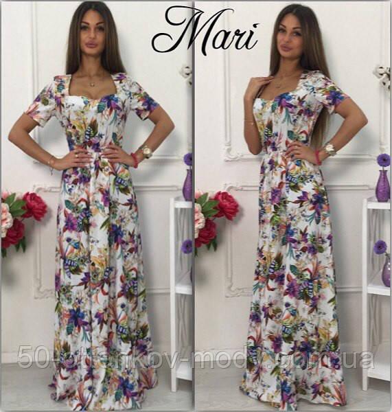 468f2eb618f Женское красивое платье в пол с коротким рукавом и декольте ( 2 цвета) ...