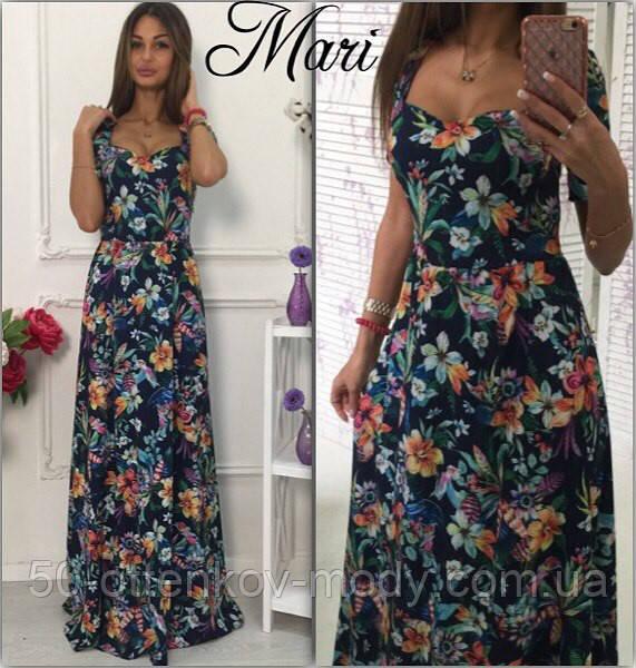 cc83445adbb ... фото Женское красивое платье в пол с коротким рукавом и декольте ( 2  цвета) ...