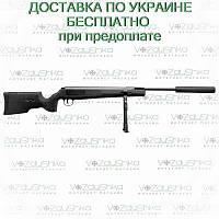 Пневматическая винтовка SPA SR1250S Artemis, 380 м/с