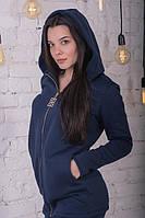 Теплый спортивный костюм женский темно синий, фото 1