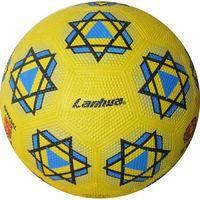 Мяч резиновый Футбольный №5 S030 (резина, вес-420-450г, желтый)