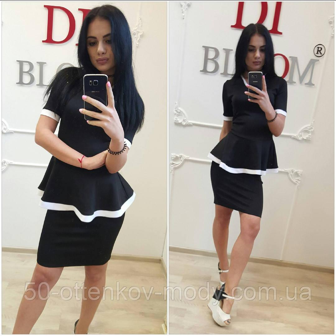 15e6c41c144 Женский стильный элегантный костюм  баска и юбка (4 цвета)  продажа ...