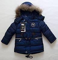 Теплая зимняя куртка мальчику 1 - 4 лет