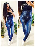 Женский стильный джинсовый  комбинезон с отстегивающимся верхом