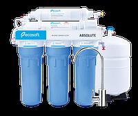 Фильтр обратного осмоса Ecosoft Absolute 5-50 MO550NV MO550ECO original