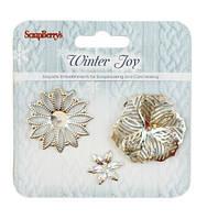 Набор металлических цветов Winter Joy
