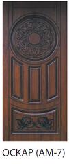 """Входная дверь """"Портала"""" (серия Премиум) модель Оскар ( АМ-7 )"""
