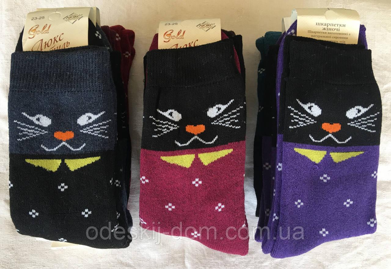 Носки женские Житомир махровые стрейч™ Люкс