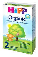 """Organic 2"", 300 г 2048 ТМ: HiPP"