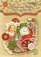 Высечки Christmas Night, 53 шт