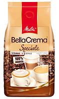 Кофе в зернах  Melitta BellaCrema Speciale,  1 кг