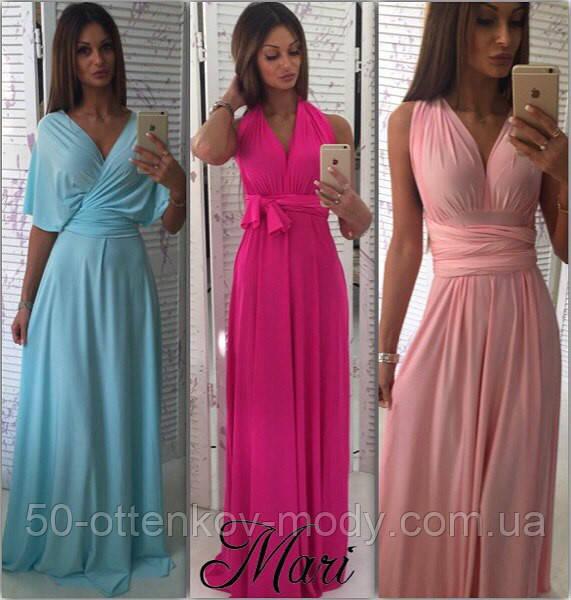 cfed5e2ec3fff13 Женское яркое длинное летнее платье-трансформер ( цветов): продажа ...