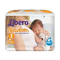 Подгузники Libero Newborn Размер 1 (2-5 кг), 30 шт 5561 ТМ: Libero