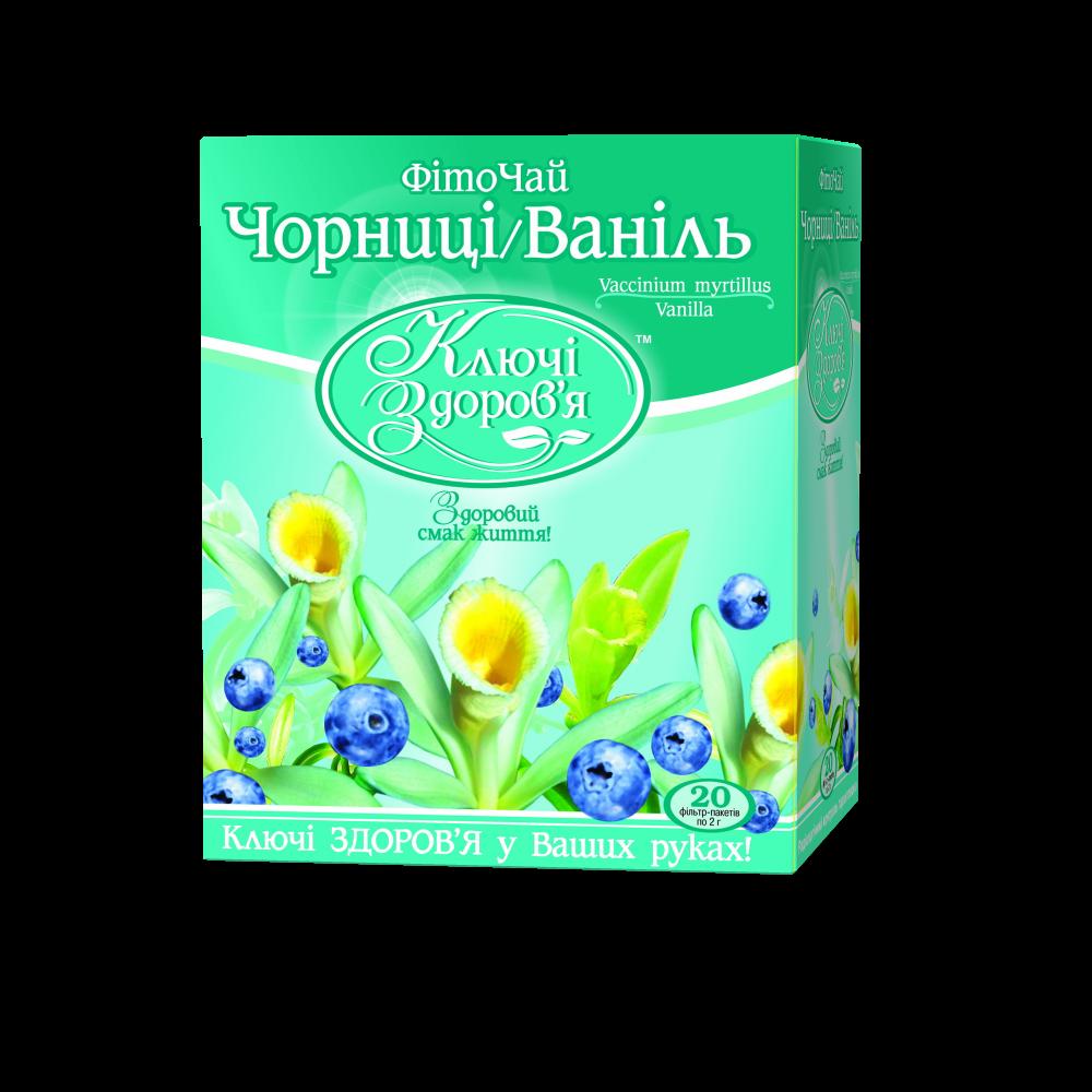 Фіточай «чорниця/ваніль» для зору